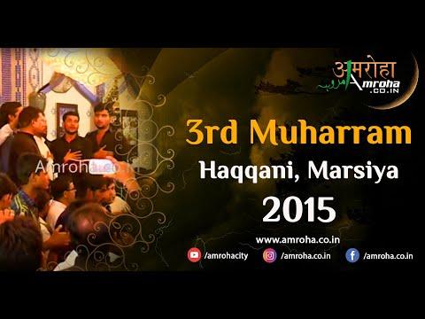 Amroha marsiya-3rd muharram-2015-haqqani