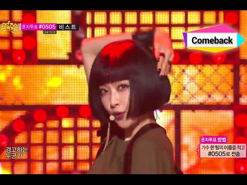 [Comeback Stage] f(x) - Red Light 에프엑스 - 레드라이트, Show Music core 20140705