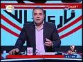 شاهد تصريحات نارية من احمد جمال ورد قوي على أزمة طارق حامد