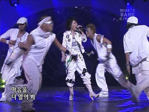 BoA - Girls On Top (2005)