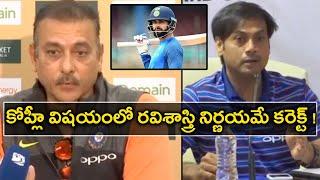 World Cup 2019 : MSK Prasad Agrees With Coach Ravi Shastri's Idea | Oneindia Telugu