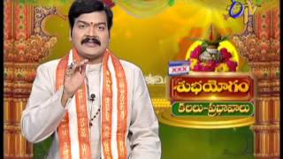 Subhamastu<br />Telecasted on  : 17/04/2014