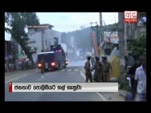 Police Use Water Cannons To Disperse Protesters In Kahawatta [Video]