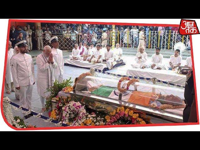 Manohar Parrikar को श्रद्धांजलि देने गोवा पहुंचे प्रधानमंत्री Modi