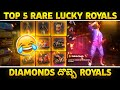 Top 5 rarest lucky royals in free fire  Ultimate recruit lucky royal in free fire  Hip Hop bundle