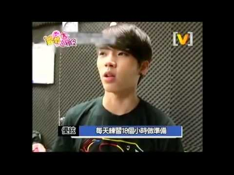 Channel[V] Infinite 優鉉 愛情追緝令
