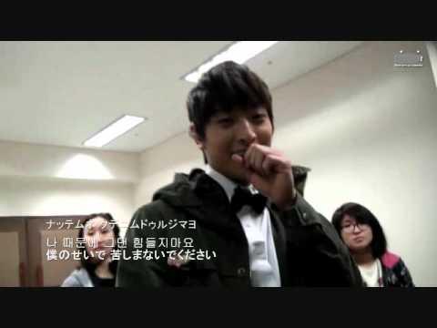 2AM 最高の愛 (福山雅治 最愛リメイク) MV@日本語字幕