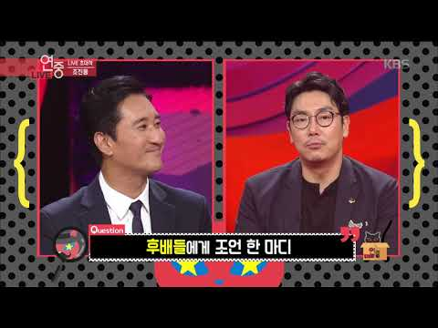 '광대'로 돌아온 조진웅, 가장 가까웠던 캐릭터가 있다면? [연예가중계/Entertainment Weekly] 20190823