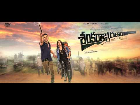 Shankarabharanam-Movie-Motion-Poster