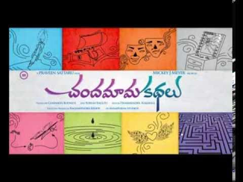 Chandamama-Kathalu-Motion-Poster