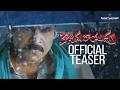 Katamarayudu Official Teaser- Pawan Kalyan, Shruthi Haasan