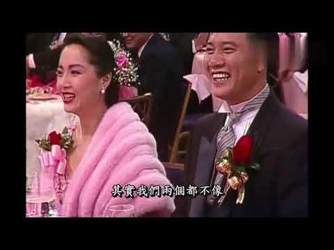 周星驰吴孟达在万梓良婚礼上说相声,万梓良笑的合不拢嘴