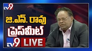 GN Rao Press Meet LIVE- Hyderabad..