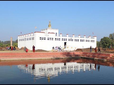 गौतम बुद्धको जन्मस्थल लुम्बिनी, नेपाल !