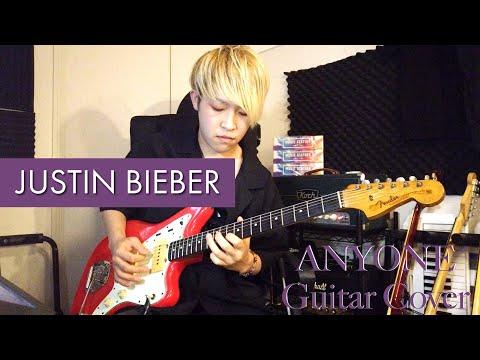 Anyone Guitar Cover | Justin Bieber (ジャスティン・ビーバー)