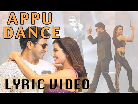RAAJAKUMARA | APPU DANCE LYRIC VIDEO | PUNEETH RAJKUMAR |V HARIKRISHNA