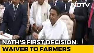 Chief Minister Kamal Nath Waives Farm Loans, 2 Hours After Taking Oath