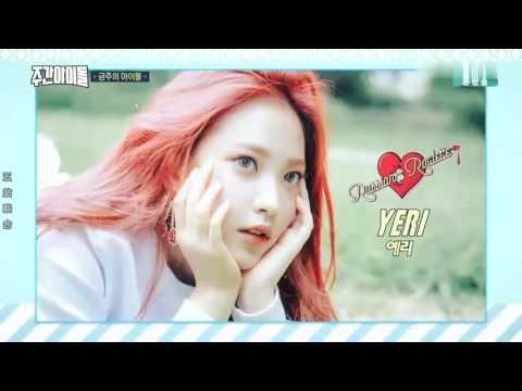 [中字]160907_ Red Velvet _一周偶像(Weekly Idol) EP.267 全場_HD