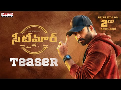 Seetimaar​ Official Teaser
