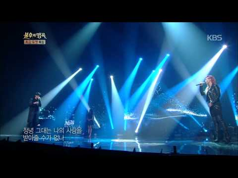 [HIT] 불후의 명곡-김바다(Kim Ba Da)&서문탁(Suh Moon Tak) - 모나리자(Monalisa).20141011