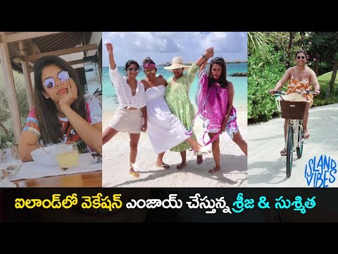 Sreeja Kalyan, Sushmita Konidela's vacation pics go viral