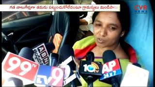 Paritala Sunitha Faces Ire From Villagers; Reacts Before M..