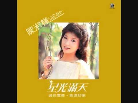 陳淑樺 - 秋意上心頭 / Autumn Sorrow in Heart (by Sarah Chen)