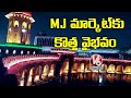 Hyderabads Famous MJ Market Re-opens By Minister KTR | V6 News