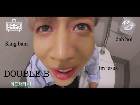 Just Bambam things
