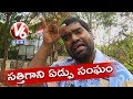 Bithiri Sathi On Crying Club In Surat