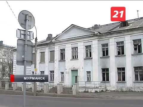Старую мурманскую школу в Росте продолжают жечь и громить