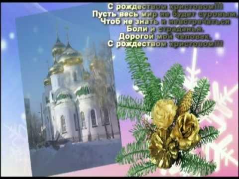 Белый орел-Храмы России!!!.mpg