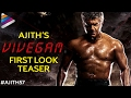 Ajith's Vivegam First Look Teaser - Vivegam Motion Teaser-..