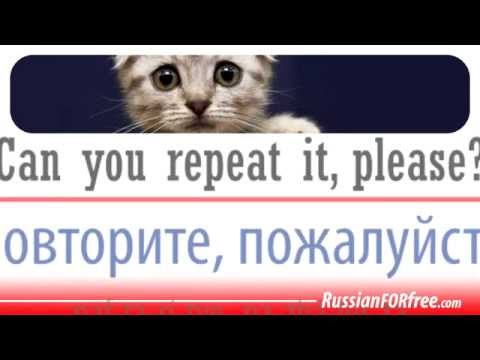 Russian phrases: I don't speak Russian