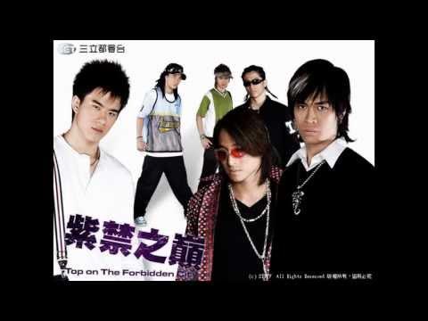 K - ONE - 紫禁之巔 電視原聲帶 12. 背影 ( 紫禁之巔片尾曲 )