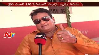 Pruthviraj Clarifies Rumours about his role in Khaidi No ..