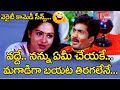Telugu Movie Comedy Scenes | NavvulaTV