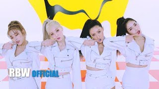 [Special] 마마무(MAMAMOO) - 고고베베(gogobebe) Performance Video