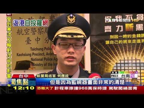 【TVBS】港女買百元悠遊卡 沒付款還收9百找零