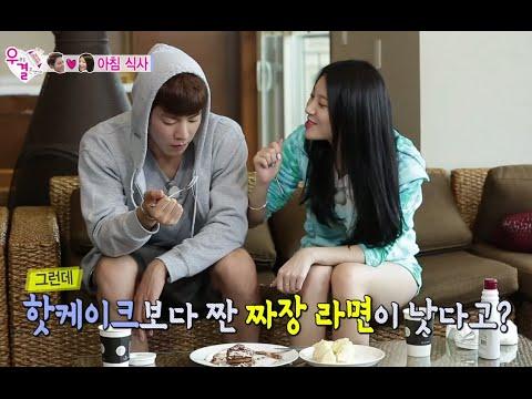 We Got Married, Jong-hyun, Yoo-ra (17) #01, 홍종현-유라 (17) 20141004
