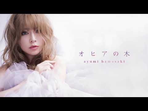 浜崎あゆみ / オヒアの木 (official audio)