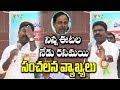 MLA Rasamayi makes sensational comments on KCR rule in Etela's presence