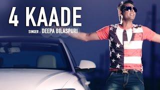 4 Kaade – Deepa Bilaspuri