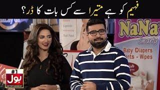 Faheem is Afraid of Mathira | Game Show Aisay Chalay Ga