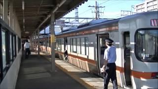NEWSコンサート開催時の笠寺駅