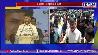 AP CM Chandrababu Visit Tirupati Launches Nagaravanam | Live | Bharat Today
