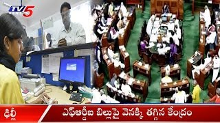 Government Withdraws Controversial FRDI Bill..