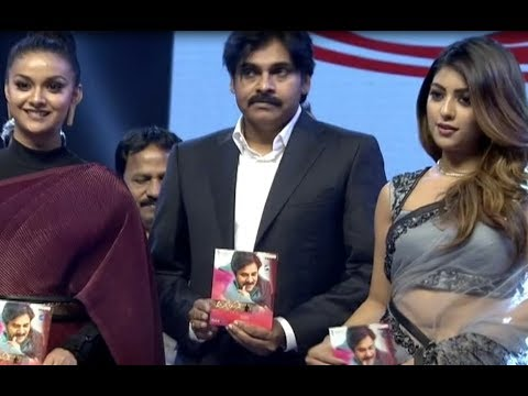 Agnyaathavaasi-Movie-Audio-Launch