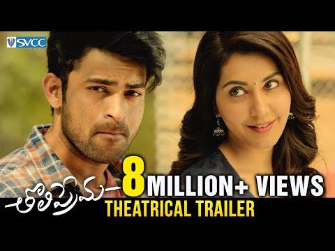 Tholi-Prema-Theatrical-Trailer