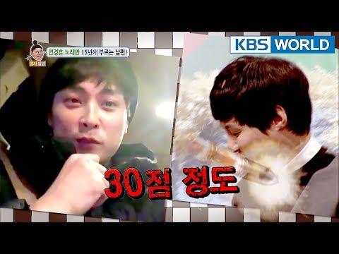 My man's man (Min Hyunghoon!?) [Hello Counselor Sub : ENG,THA / 2018.02.26]